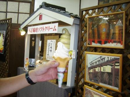 200830八丁味噌ソフト