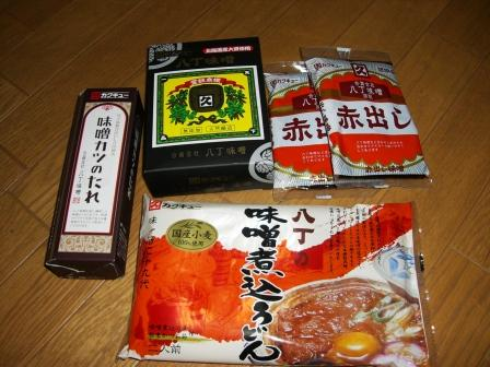 200830味噌製品