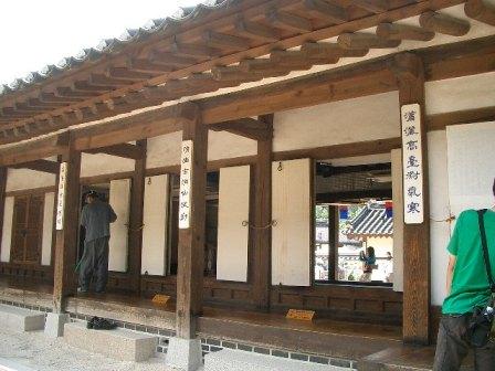 200910南山韓屋村3