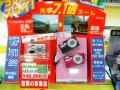 07カメラ1、ヨドバシ