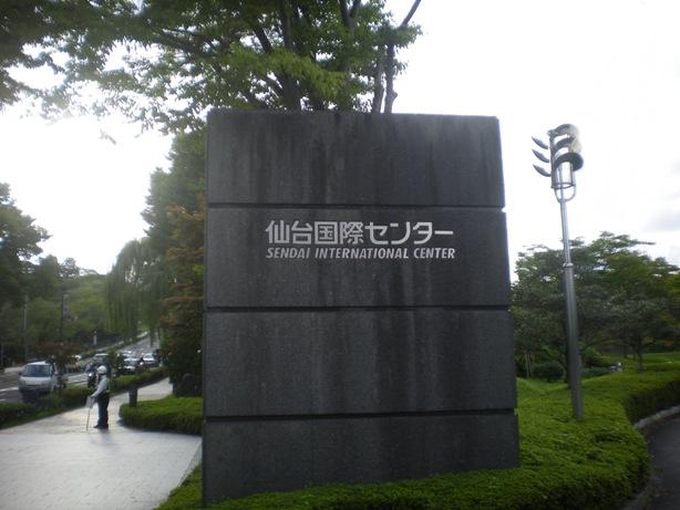 IMGP0361.jpg