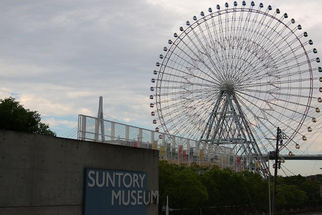 大阪~海遊館