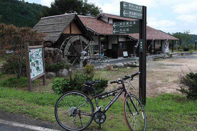 関金温泉~かみおがも花と緑のふれあいロード