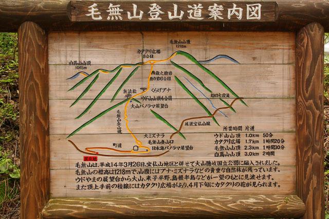 江府町~白馬の滝