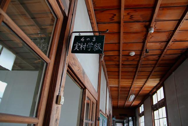岡山県真庭市~旧遷喬尋常小学校