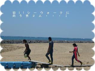 2008_0825アルバム0326