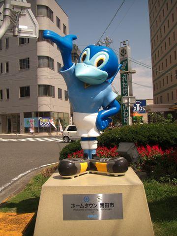 磐田_080906