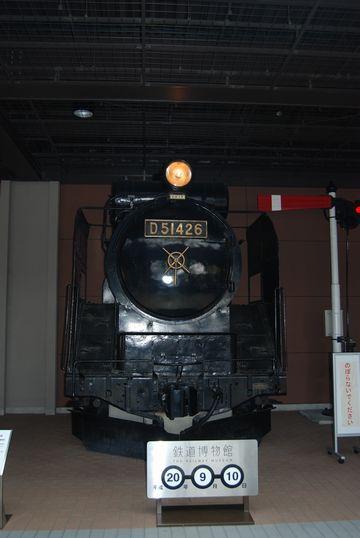鉄道博物館_080910