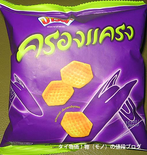 クロンクレーン(スナック菓子)