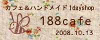 1220957062-4.jpg