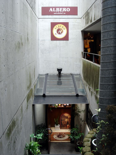 アルバロ(入り口)