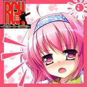 『RGH〜恋とヒーローと学園と〜』応援中です!