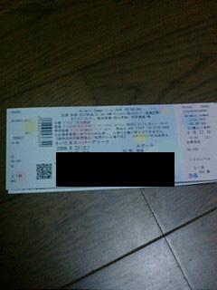 アニサマのチケット☆