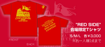 RED SIDEのTシャツ