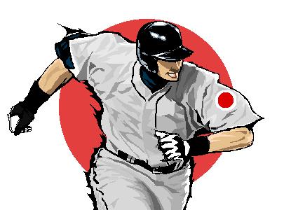 ichirosuzuki
