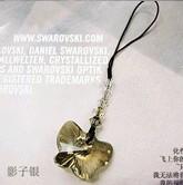 MK-SJL4020-5
