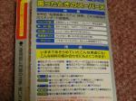 20080501DSCN3263.jpg