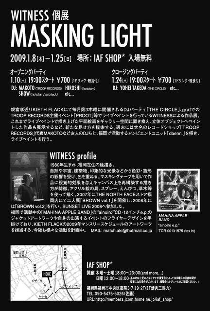 witness_mask02.jpg