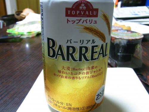BARREAL-2_500.jpg