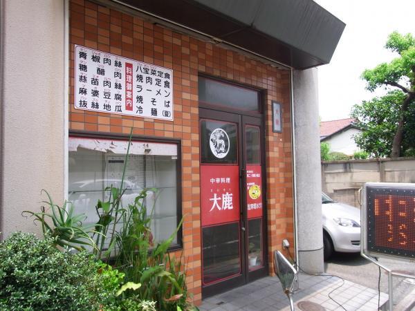 DAIROKU_2010_0710-1_600.jpg