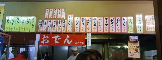 GOTEN_TSUTSUMI_2009_0122-1_550.jpg