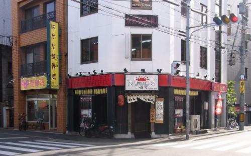 ICHIYUHTEI_2010_0112-1_500.jpg
