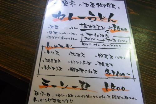 ICHIYUHTEI_2010_0112-2_500.jpg