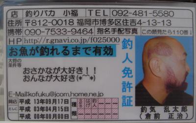 KOFUKU-1_400.jpg