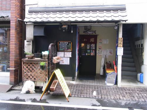 KOFUKU_500.jpg