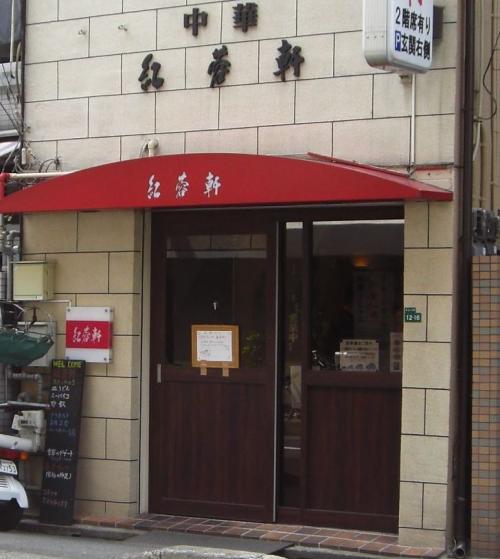 KOHYOHKEN-4_500.jpg