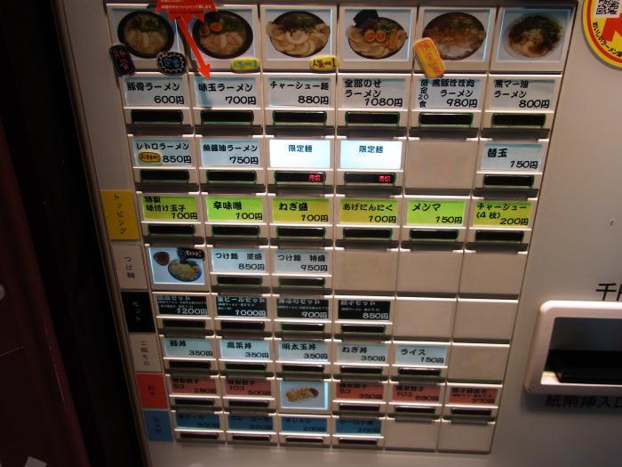 MURASAKI_2010_0712-2_700.jpg