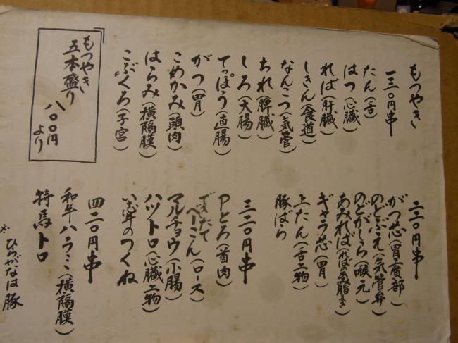 SAISEISAKABA_2010_0714-9_650.jpg