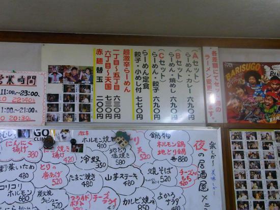 SANYOHKEN_SASAGURI_2010_0211-3_550.jpg
