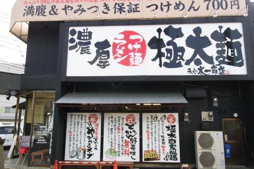 TAICHI_2010_0207-1_500.jpg
