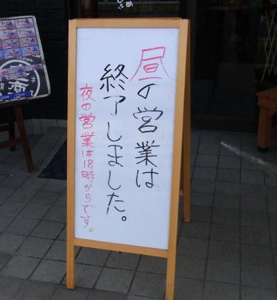 TAICHI_2010_0207-2_400.jpg