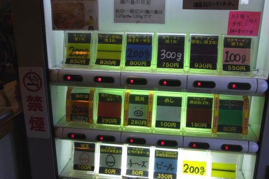 daisen_2010_0207-5_550.jpg