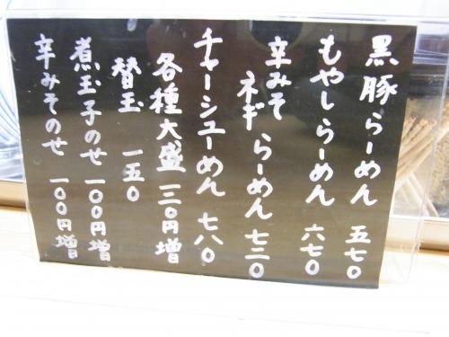 kanedake_2010_0414-2_500.jpg