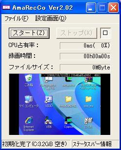 WS0000010.jpg