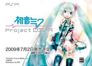 初音ミク Project DIVE-00