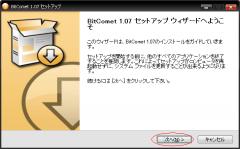 BitComet02.png