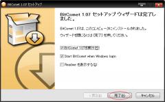 BitComet08.png