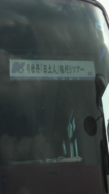 逕サ蜒・065_convert_20111012112937