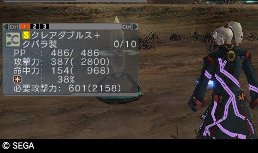 PSU090804.jpg