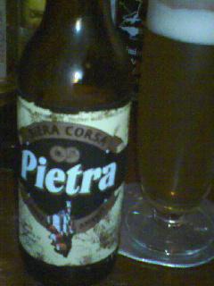 栗のビール