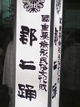 20070909102732