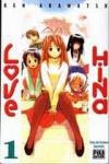 lovehinat1_c.jpg