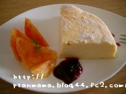 CIMG0165.jpg