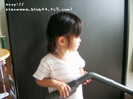 CIMG0176_20090717214527.jpg