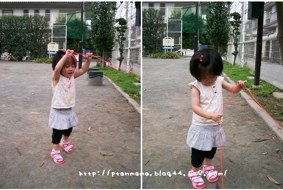 CIMG0195-0.jpg