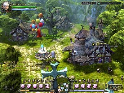 DN 2011-05-26 18-12-50 Thu